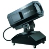 PR Lighting HEAD LIGHT 2500